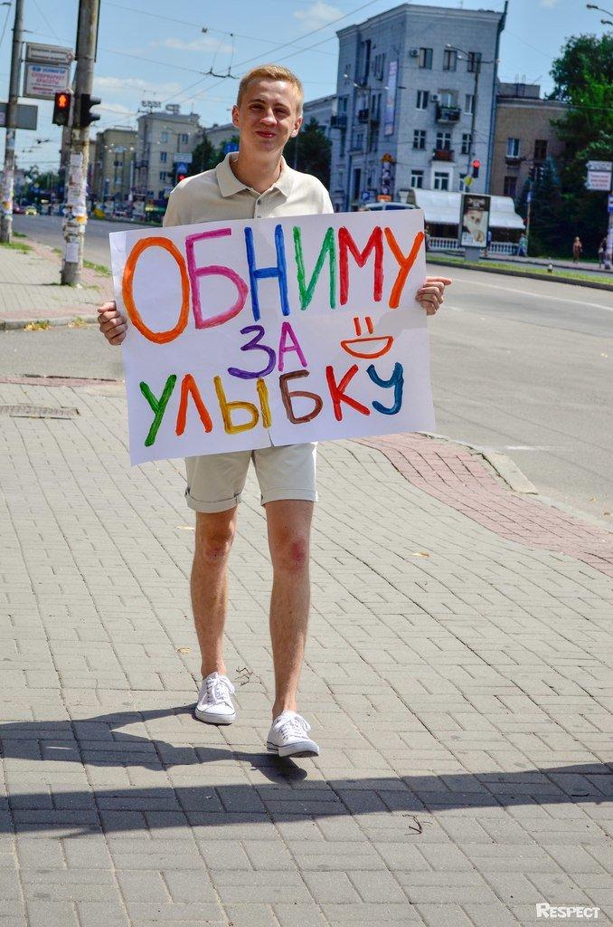 В Запорожье прошел фестиваль обнимашек (ФОТОРЕПОРТАЖ) (фото) - фото 4
