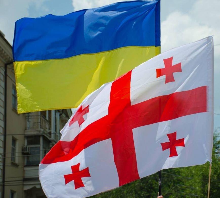 Мариупольцы  на Театральной площади поддержали Грузию (ФОТО), фото-1