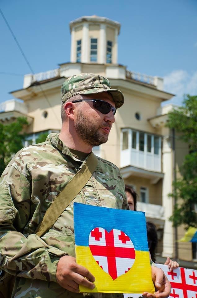 Мариупольцы  на Театральной площади поддержали Грузию (ФОТО), фото-2