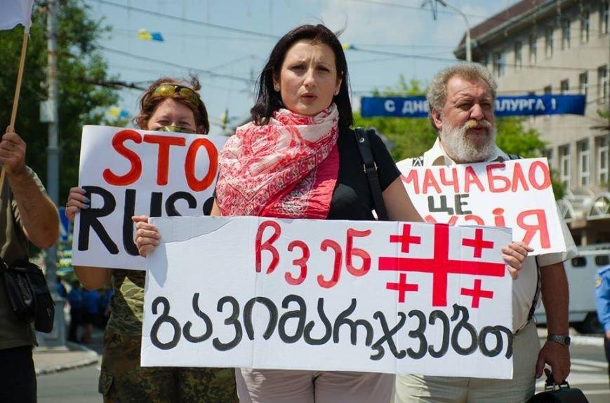 Мариупольцы  на Театральной площади поддержали Грузию (ФОТО), фото-3
