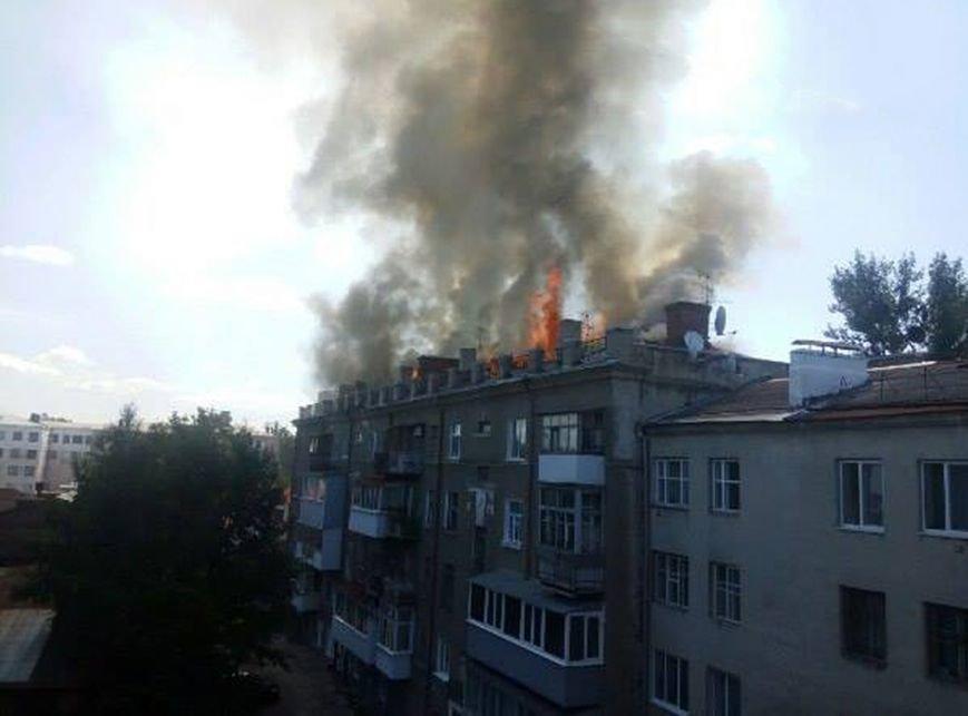 В центре Харькова горел жилой дом (ФОТО) (фото) - фото 1