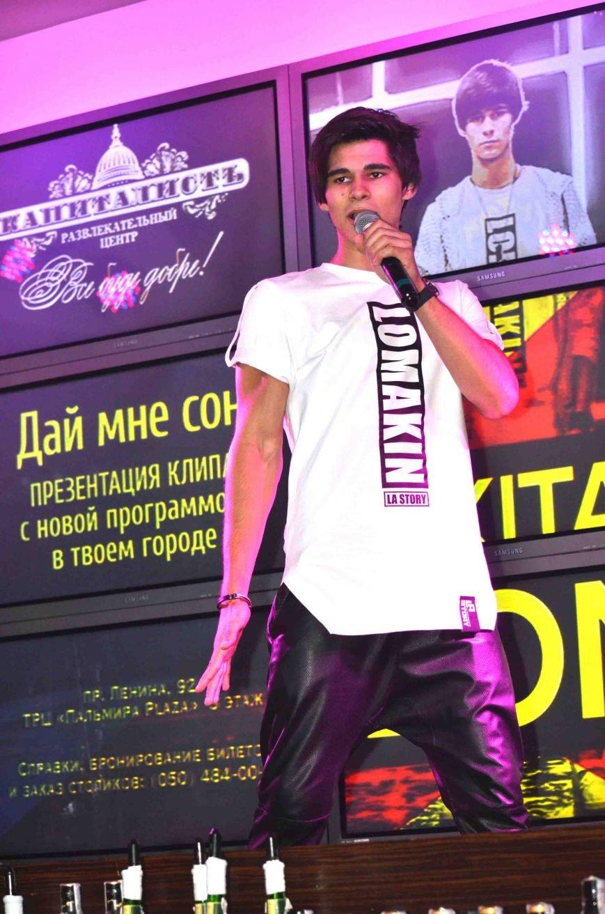 В Запорожье финалист Х-фактора Никита Ломакин презентовал свой новый клип (ФОТО) (фото) - фото 2