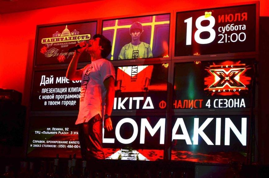 В Запорожье финалист Х-фактора Никита Ломакин презентовал свой новый клип (ФОТО) (фото) - фото 5