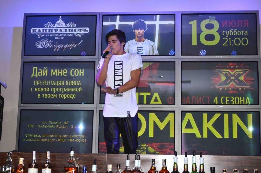 В Запорожье финалист Х-фактора Никита Ломакин презентовал свой новый клип (ФОТО) (фото) - фото 3