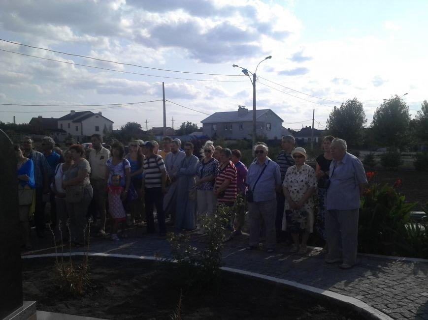 Мариупольцы протестовали против демилитаризации Широкино (ФОТО), фото-2