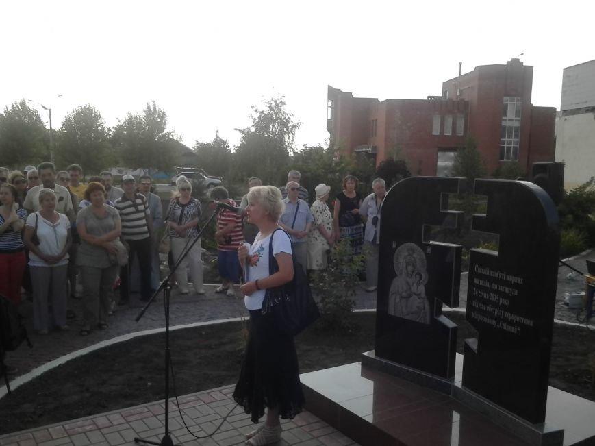 Мариупольцы протестовали против демилитаризации Широкино (ФОТО), фото-3