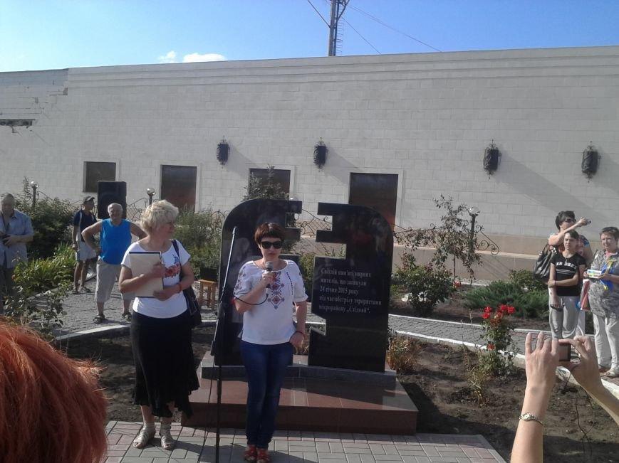 Мариупольцы протестовали против демилитаризации Широкино (ФОТО), фото-5