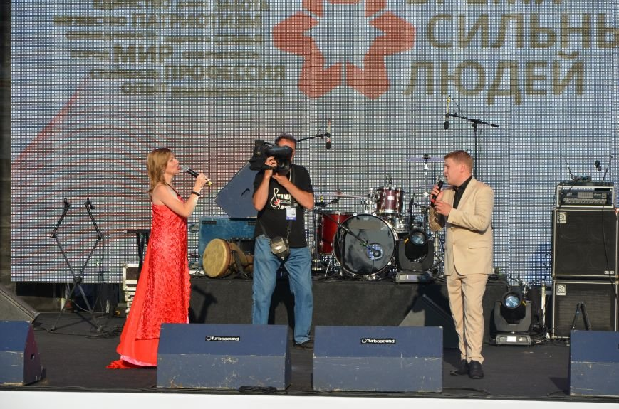 Мариупольцы спели со звездами шоу-бизнеса (ВИДЕО), фото-1