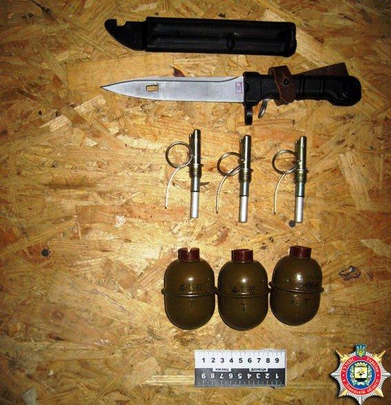 Краматорчанин пытался отправить почтой боеприпасы в Винницу (фото) - фото 1
