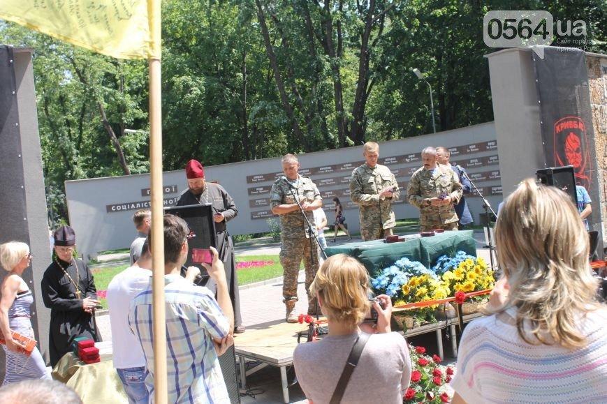 В Кривом Роге: праздновали День металлурга, награждали военнослужащих  40-го БТО «Кривбасс», собирали средства на нужды бойцов АТО (фото) - фото 2