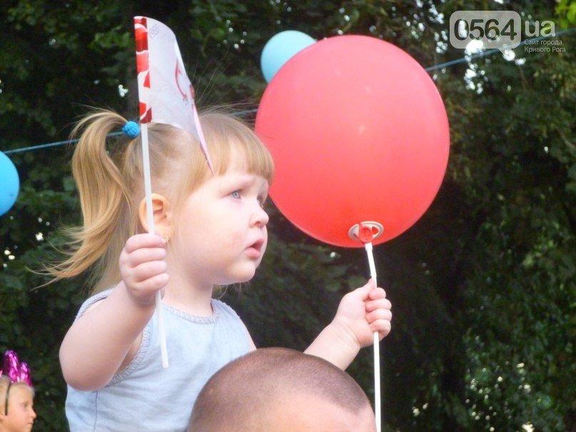 В Кривом Роге: праздновали День металлурга, награждали военнослужащих  40-го БТО «Кривбасс», собирали средства на нужды бойцов АТО (фото) - фото 1