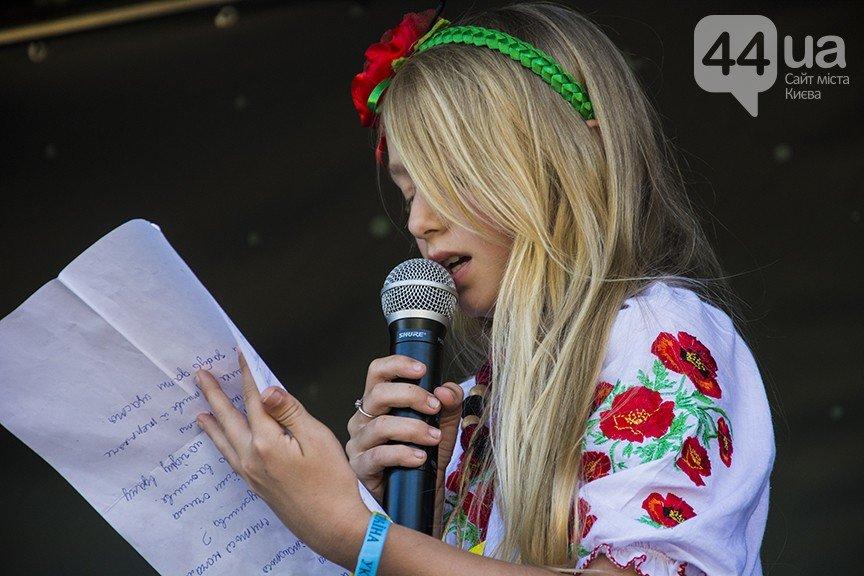 Відбувся рок-фестиваль «Рок Брама» в Києві (фото) - фото 3