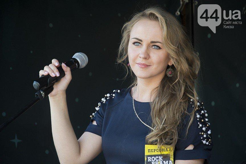 Відбувся рок-фестиваль «Рок Брама» в Києві (фото) - фото 2