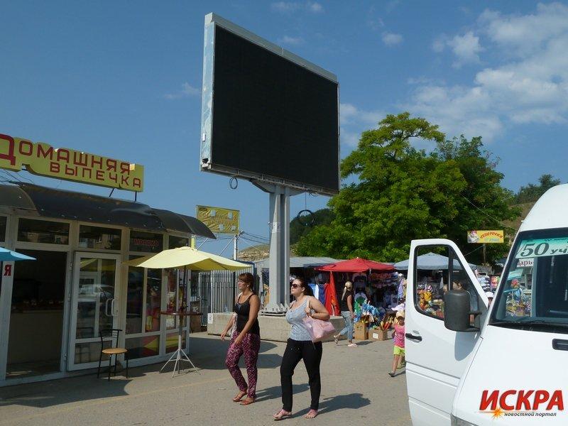 На Северной стороне Севастополя установили информационное табло (ФОТОФАКТ) (фото) - фото 1