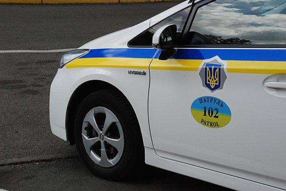 В Днепропетровске уже начат отбор сотрудников милиции в патрульную службу «102» (ФОТО) (фото) - фото 1