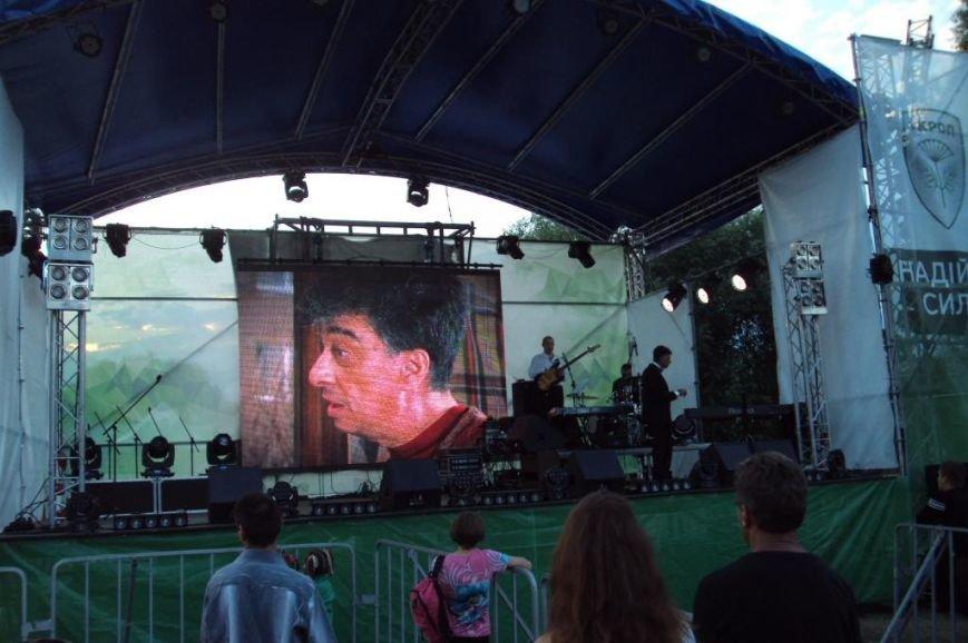 Фестиваль КВН «Улыбки на Десне» в Городе будущего собрал несколько тысяч человек (фото) - фото 1