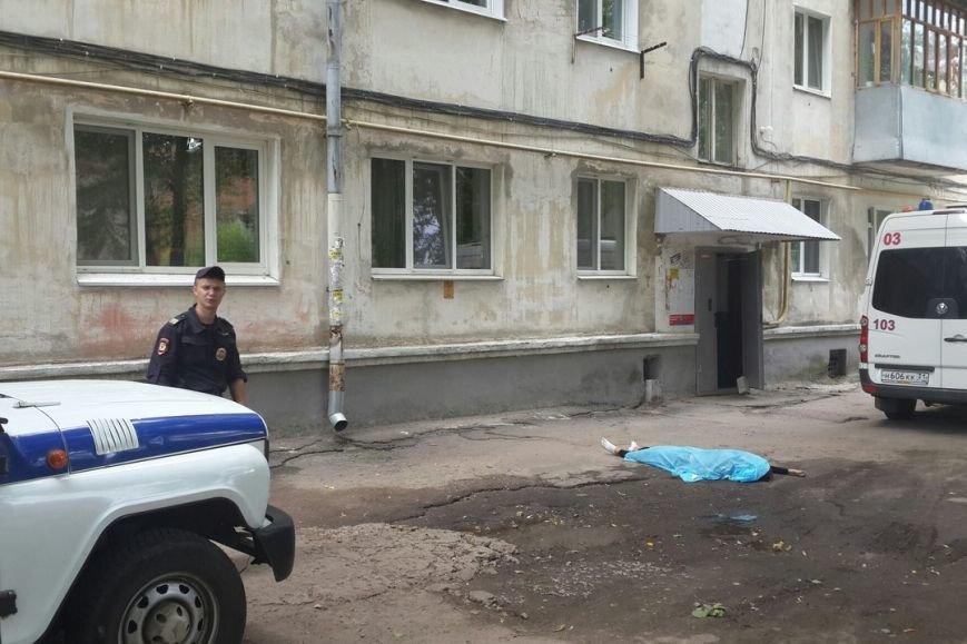 В Белгороде девушка разбилась насмерть, выпав из окна пятого этажа (фото) - фото 1