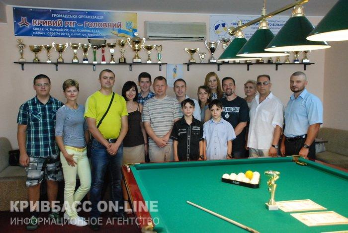 Криворожские журналисты выяснили, кто из них лучший в бильярде (ФОТО) (фото) - фото 1