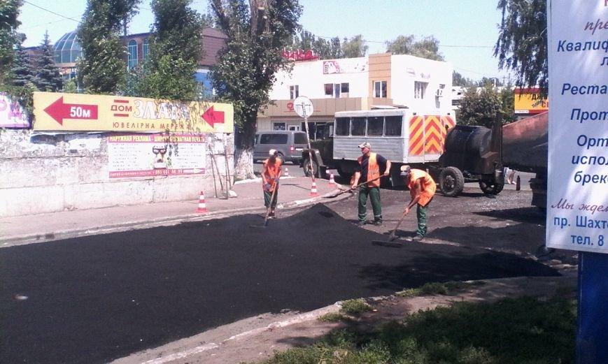 Возобновился плановый ремонт дорог в Красноармейске (ФОТО) (фото) - фото 1