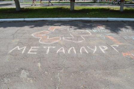 В Енакиево День металлурга отметили заводчане пяти предприятий, фото-3
