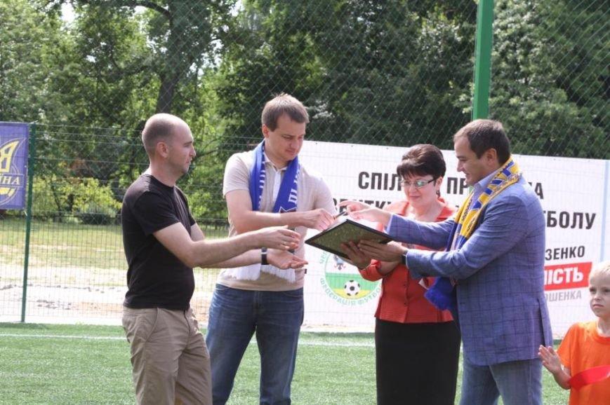 Сергей Березенко открыл в Чернигове новое футбольное поле, на котором определилось имя лучшей дворовой команды города, фото-4