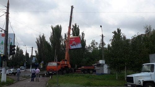 В Мариуполе демонтировали 3 незаконных киоска (ФОТО), фото-3