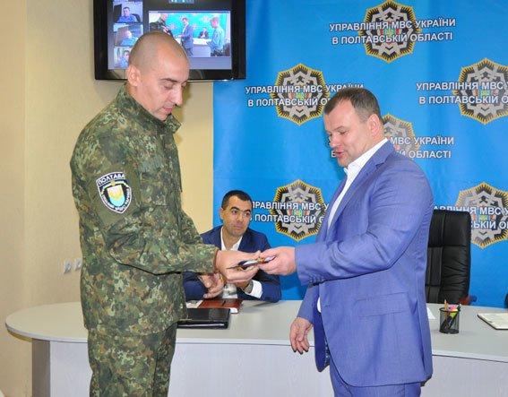В Полтаві нагородили трьох міліціонерів за службу в АТО (фото) - фото 1