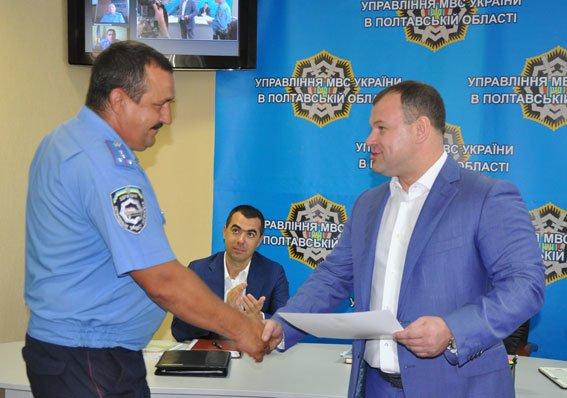В Полтаві нагородили трьох міліціонерів за службу в АТО (фото) - фото 2