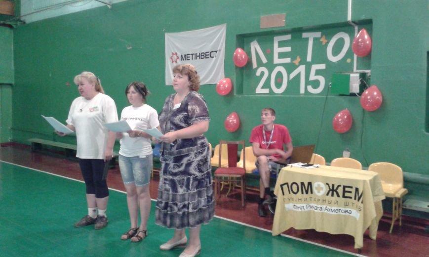 Открылась вторая смена детских центров Штаба Рината Ахметова (фото) - фото 1