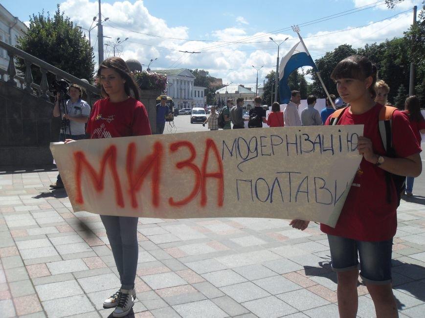 Що вимагали студенти у стін міської ради Полтави. Фото (фото) - фото 2