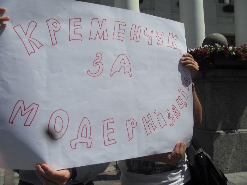 Що вимагали студенти у стін міської ради Полтави. Фото (фото) - фото 3