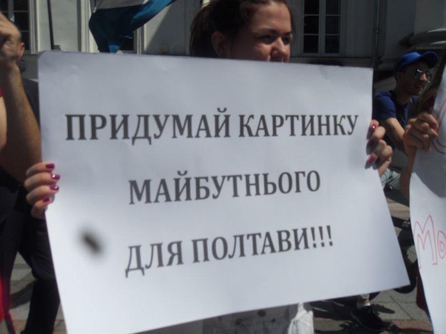 Що вимагали студенти у стін міської ради Полтави. Фото (фото) - фото 4