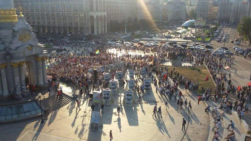 """На Майдане началось вече """"Правого сектора"""" (ФОТО) (фото) - фото 1"""