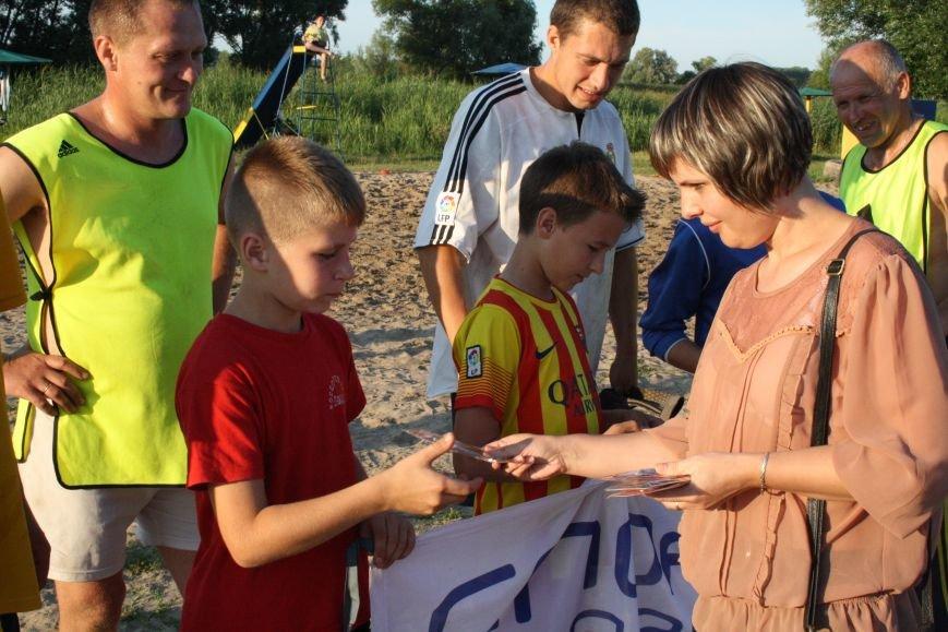 У Конотопі на змаганнях з пляжного футболу перемогла команда вулиці Лісового(ФОТО), фото-2