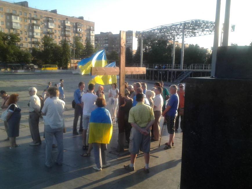 Мариупольцы выступили с поддержкой «Правого сектора» (ФОТО), фото-4