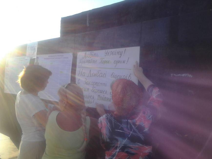 Мариупольцы выступили с поддержкой «Правого сектора» (ФОТО), фото-2