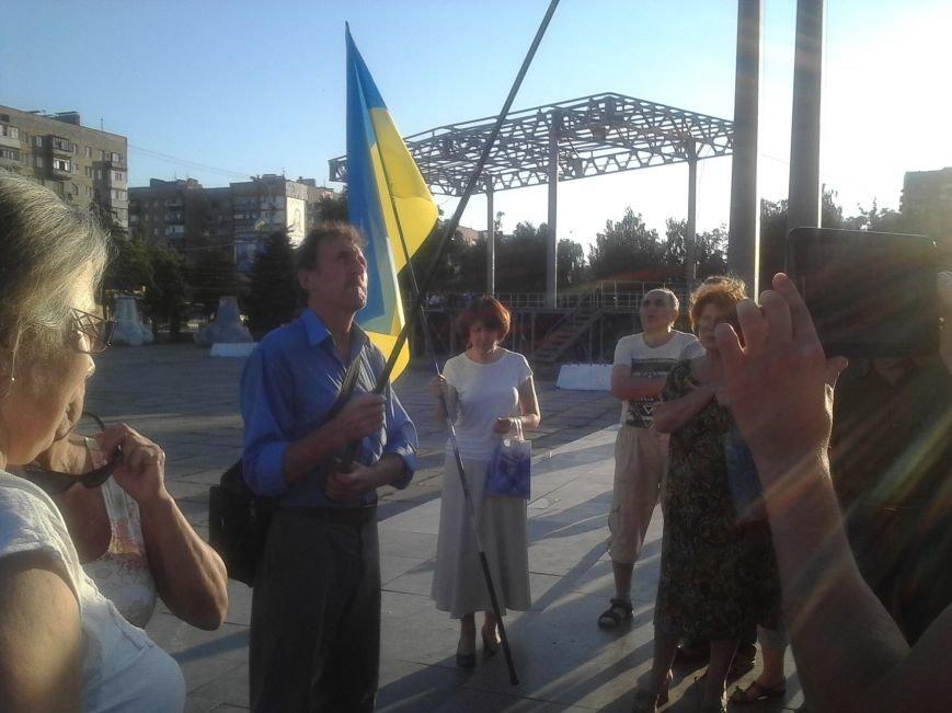 Мариупольцы выступили с поддержкой «Правого сектора» (ФОТО), фото-3