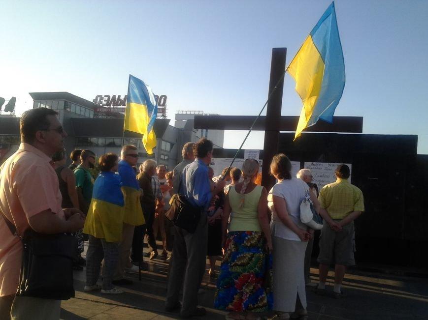 Мариупольцы выступили с поддержкой «Правого сектора» (ФОТО), фото-1