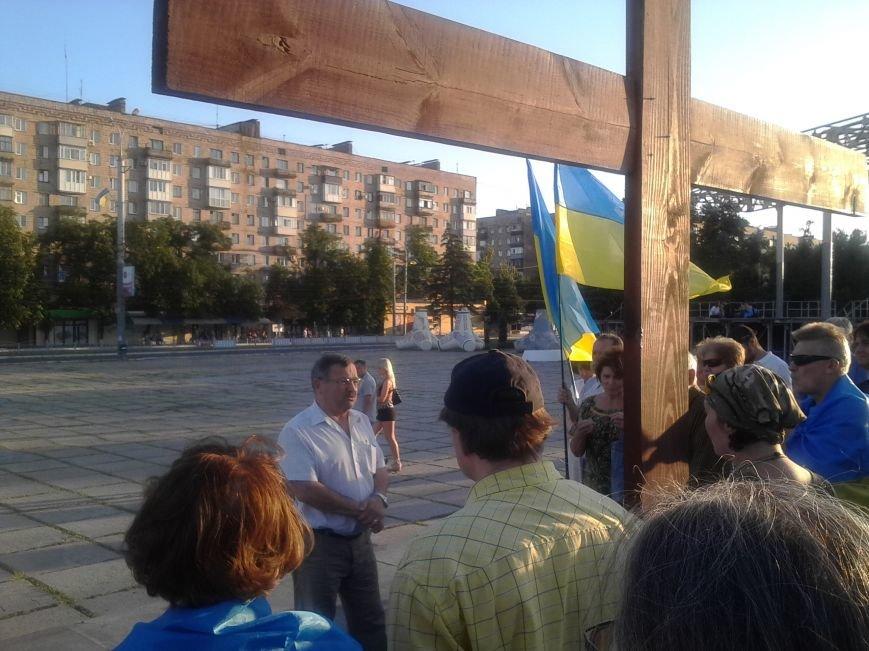 Мариупольцы выступили с поддержкой «Правого сектора» (ФОТО), фото-5