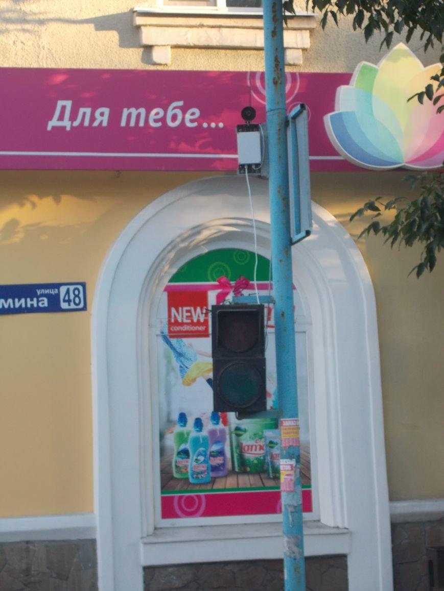 В Бердянске продолжают устанавливать звуковые устройства на светофорах (фото) - фото 5