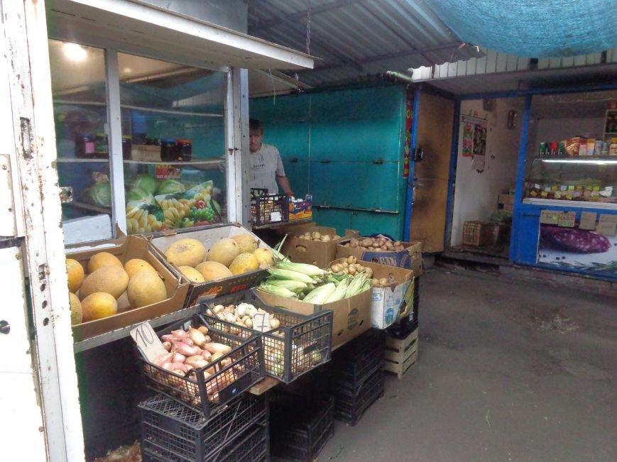 Ценовая политика в Красноармейске сегодня: рынки и супермаркеты (фото) - фото 5