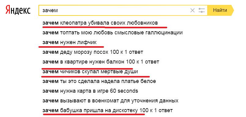 4 зачем 2 200715