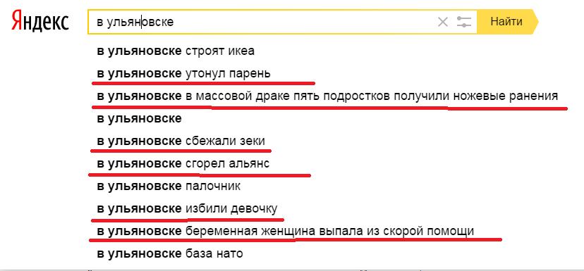 9 в Ульяновске   200715