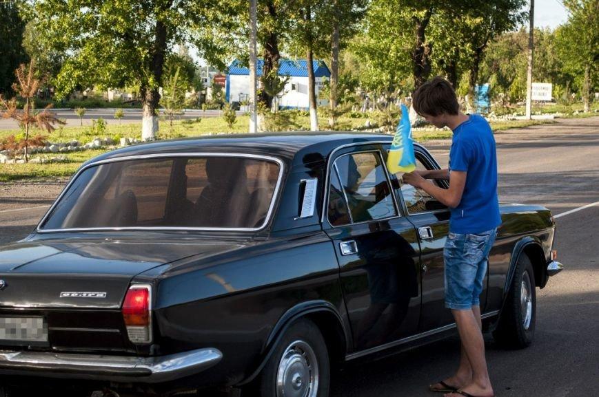 Активисты «Патріотичного руху Донбасу»: Мы любим Красноармейск  и Димитров, поэтому  хотим сделать жизнь лучше!, фото-1