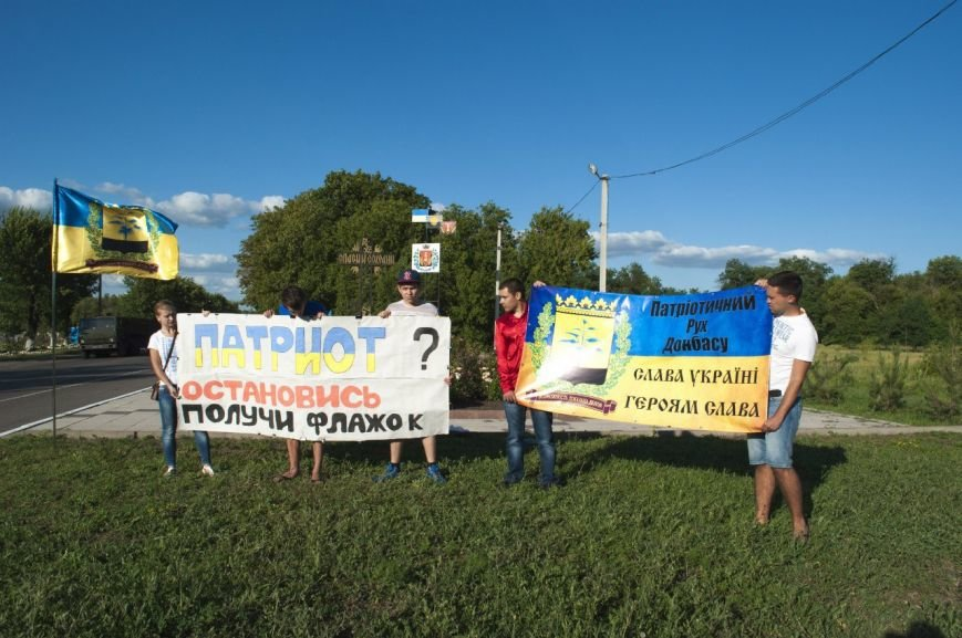 Активисты «Патріотичного руху Донбасу»: Мы любим Красноармейск  и Димитров, поєтому  хотим сделать жизнь лучше! (фото) - фото 1