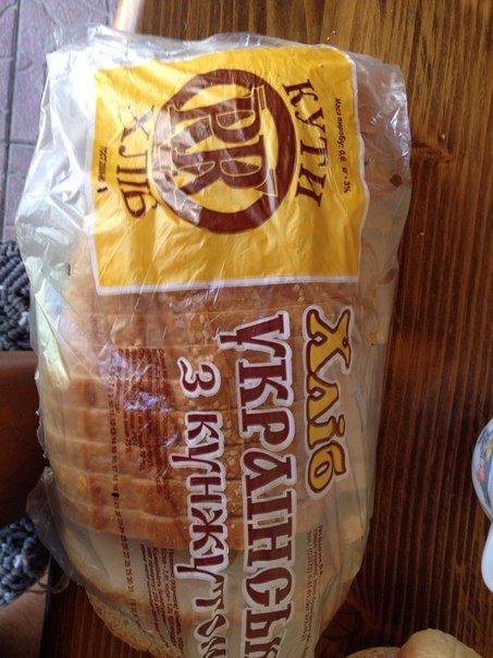 Металеві дротики у Франківському хлібі (ФОТОФАКТ) (фото) - фото 1