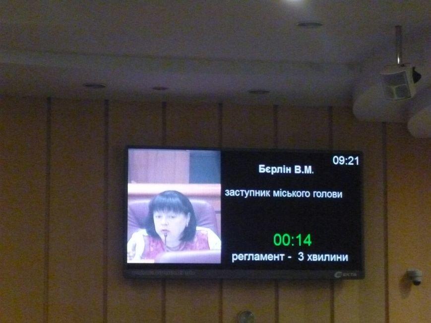 Депутатам Криворожского горсовета предложили выделить миллион на ремонт крыши 11 школы, которую закрыли (фото) - фото 1