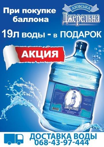 Подарки от ТМ «Азов продукт»  ко Дню работника торговли (фото) - фото 1
