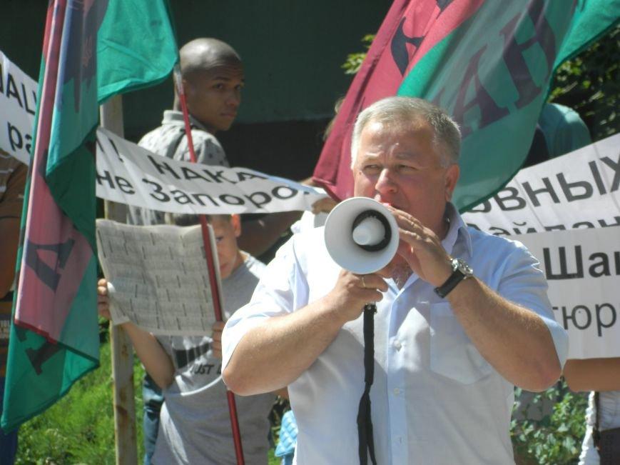 В запорожье митинг «Силы нации» разогнал «Правый сектор» (ВИДЕО, ФОТО) (фото) - фото 1