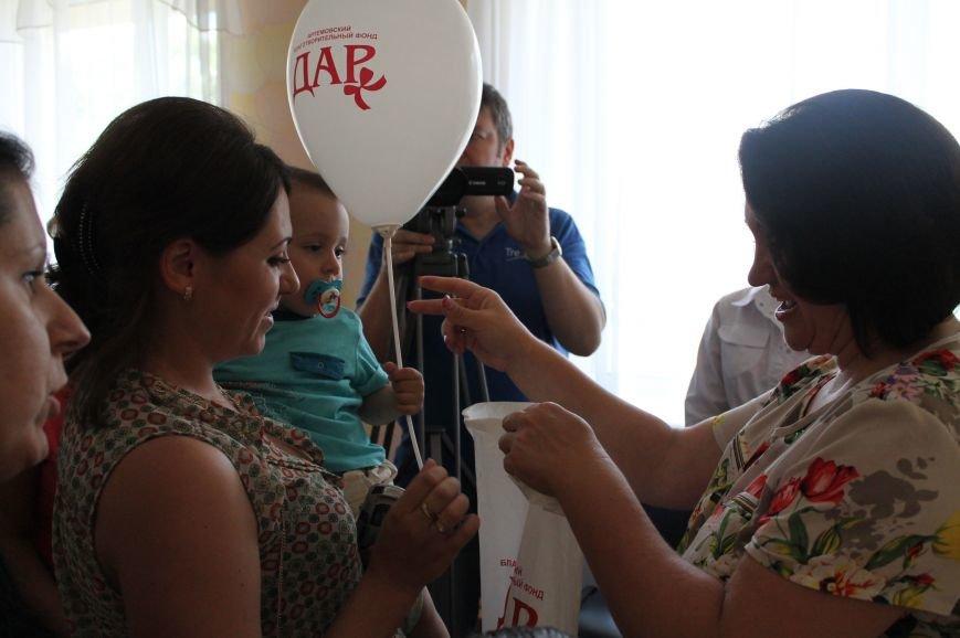 ПоДАРки артемовским малышам, фото-7